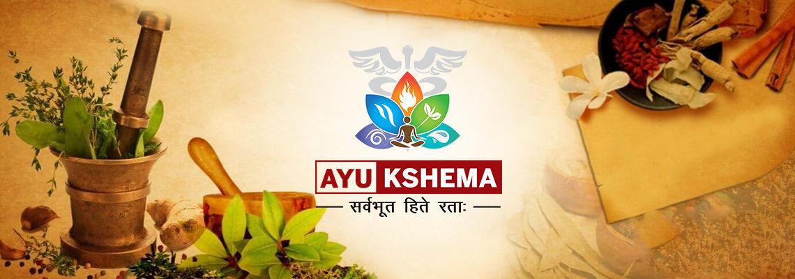 https://ayukshema.com/wp-content/uploads/2020/07/about-banner-1140x400.jpg