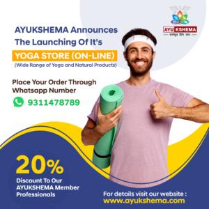 https://ayukshema.com/wp-content/uploads/2020/12/Online-store-300x300.png